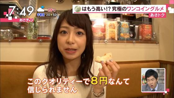 宇垣美里 あさチャン食レポのセクシーなフェラ顔キャプ 画像30枚 27