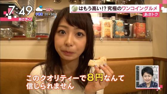 宇垣美里 あさチャン食レポのセクシーなフェラ顔キャプ 画像30枚 28