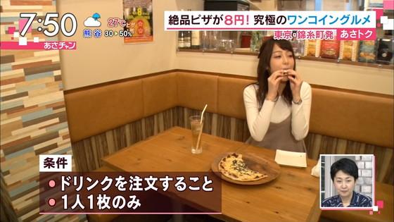 宇垣美里 あさチャン食レポのセクシーなフェラ顔キャプ 画像30枚 29