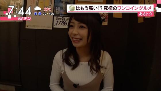 宇垣美里 あさチャン食レポのセクシーなフェラ顔キャプ 画像30枚 3