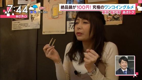 宇垣美里 あさチャン食レポのセクシーなフェラ顔キャプ 画像30枚 8