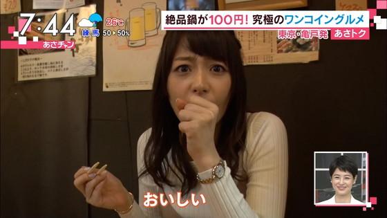 宇垣美里 あさチャン食レポのセクシーなフェラ顔キャプ 画像30枚 9