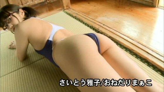 さいとう雅子 おねだりまぁこの乳首透け&食い込みキャプ 画像35枚 20