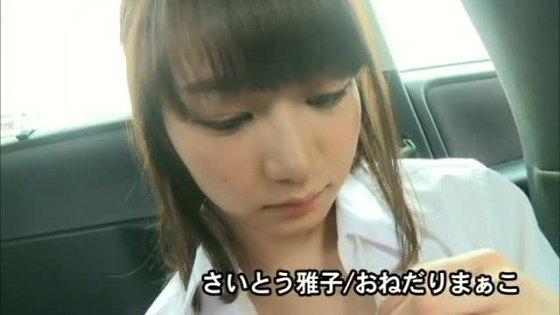 さいとう雅子 おねだりまぁこの乳首透け&食い込みキャプ 画像35枚 24