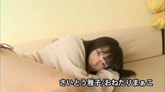 さいとう雅子 おねだりまぁこの乳首透け&食い込みキャプ 画像35枚 26