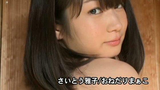 さいとう雅子 おねだりまぁこの乳首透け&食い込みキャプ 画像35枚 5