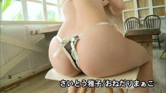 さいとう雅子 おねだりまぁこの乳首透け&食い込みキャプ 画像35枚 9