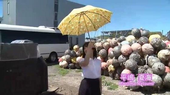 平嶋夏海 フライデー袋とじの写真集ナツコイ先行セミヌード 画像41枚 9
