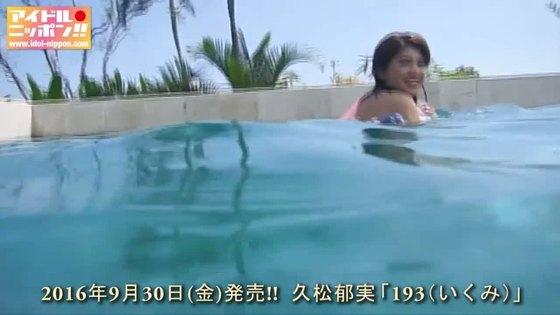 久松郁実 DVD193(いくみ)のFカップ巨乳谷間キャプ 画像34枚 18