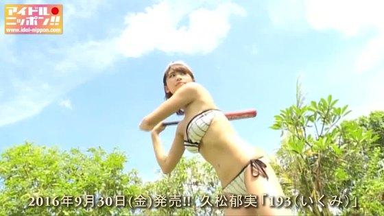 久松郁実 DVD193(いくみ)のFカップ巨乳谷間キャプ 画像34枚 25