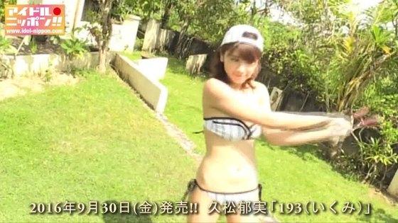 久松郁実 DVD193(いくみ)のFカップ巨乳谷間キャプ 画像34枚 26