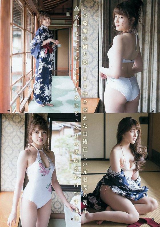 入山杏奈 EX大衆の水着姿Eカップ谷間最新グラビア 画像29枚 12