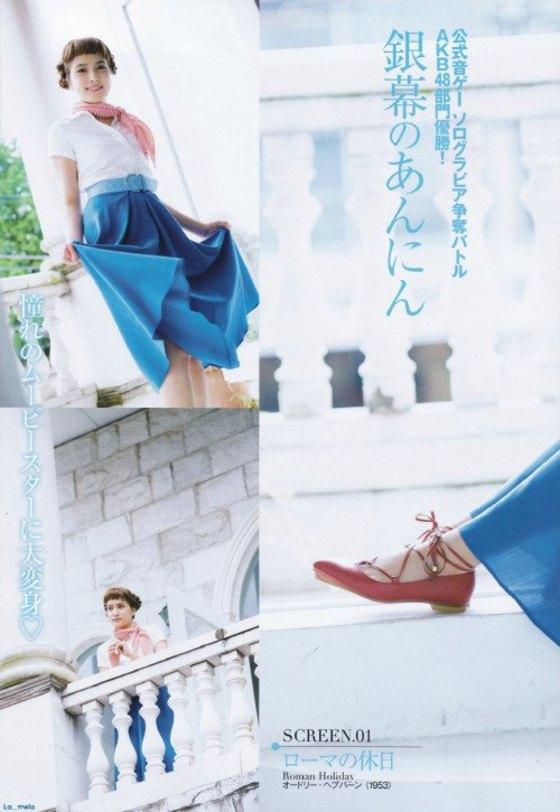 入山杏奈 EX大衆の水着姿Eカップ谷間最新グラビア 画像29枚 15