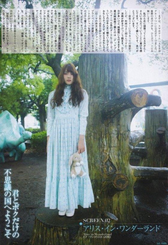 入山杏奈 EX大衆の水着姿Eカップ谷間最新グラビア 画像29枚 16