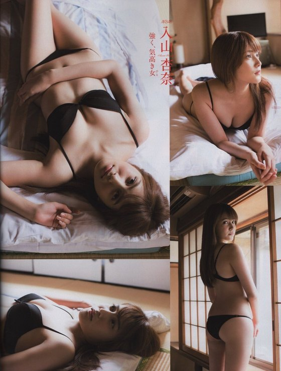 入山杏奈 EX大衆の水着姿Eカップ谷間最新グラビア 画像29枚 4