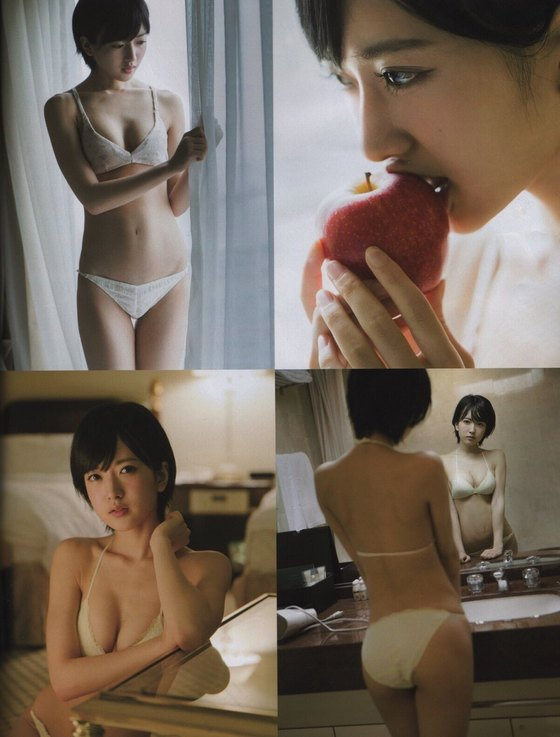 須藤凛々花 EX大衆の水着姿Cカップ谷間グラビア 画像30枚 3