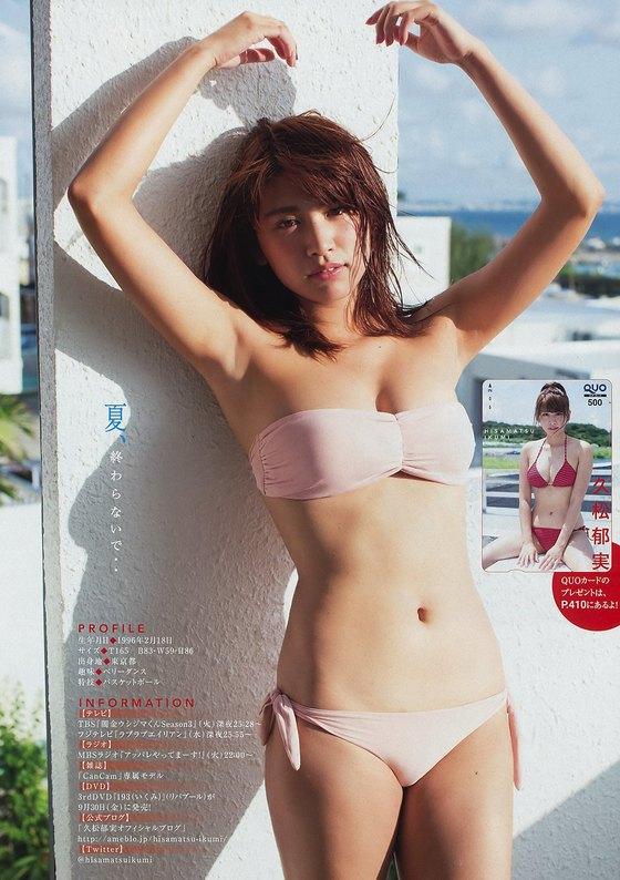久松郁実 ヤングマガジンのFカップ水着姿最新グラビア 画像38枚 7