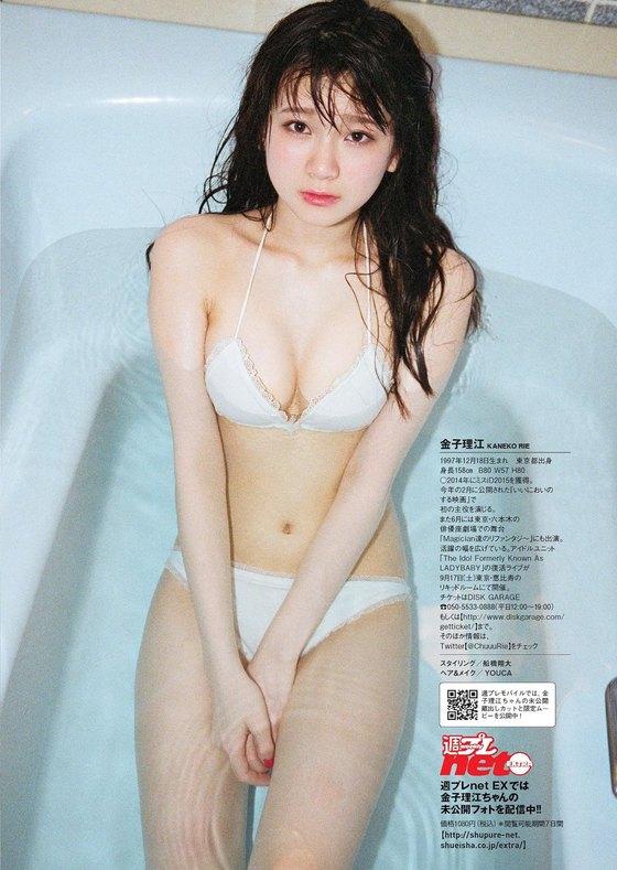 金子理江 ヤングジャンプの水着姿Dカップ谷間グラビア 画像27枚 14