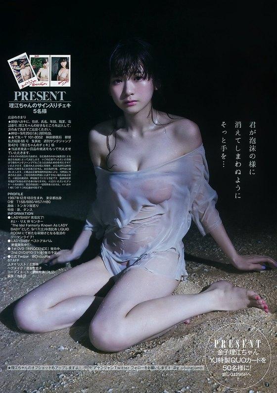 金子理江 ヤングジャンプの水着姿Dカップ谷間グラビア 画像27枚 8