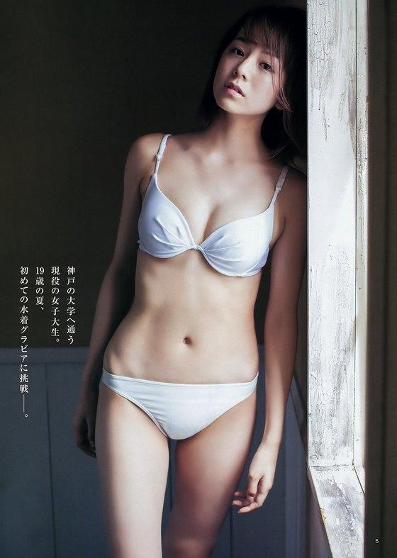 黒田真由香 元ピチレモン専属モデルのヤンジャン水着グラビア 画像19枚 4