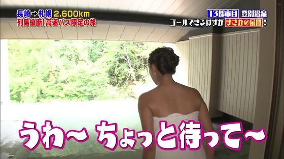 柳いろは 高速バスの旅の露天風呂Eカップ谷間キャプ 画像30枚 21