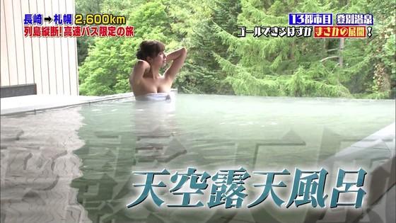 柳いろは 高速バスの旅の露天風呂Eカップ谷間キャプ 画像30枚 22