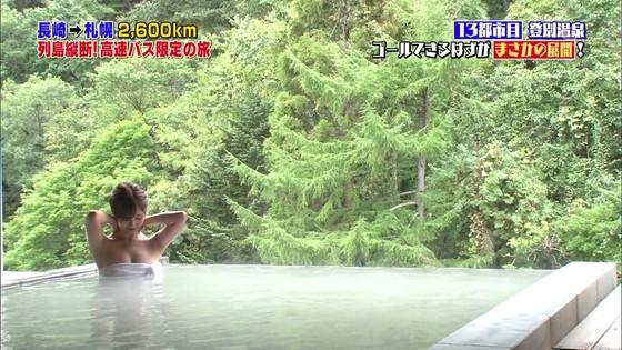 柳いろは 高速バスの旅の露天風呂Eカップ谷間キャプ 画像30枚 23