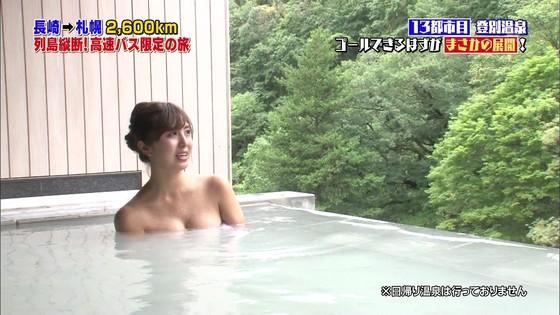 柳いろは 高速バスの旅の露天風呂Eカップ谷間キャプ 画像30枚 29