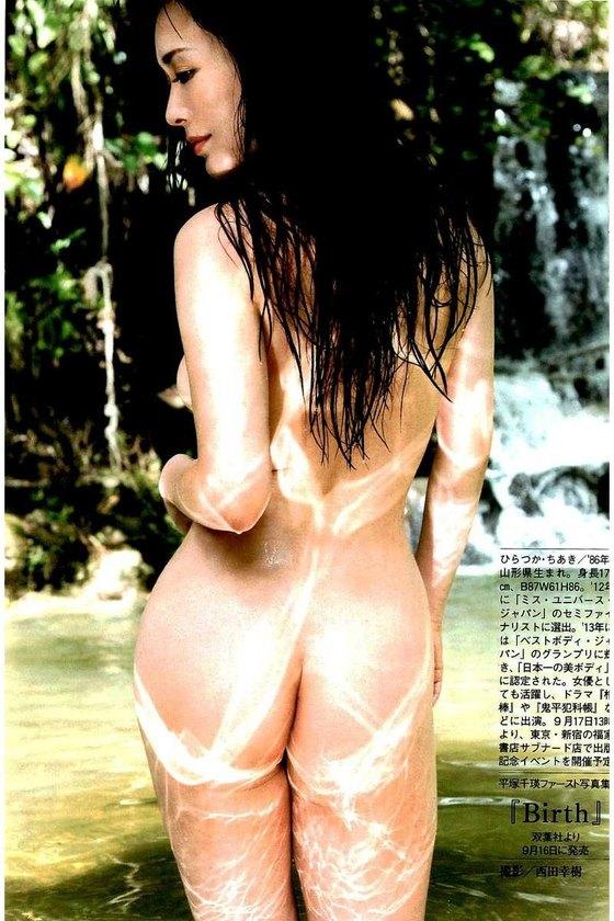 平塚千瑛 写真集BIRTH発売記念ヘアヌードグラビア 画像23枚 11