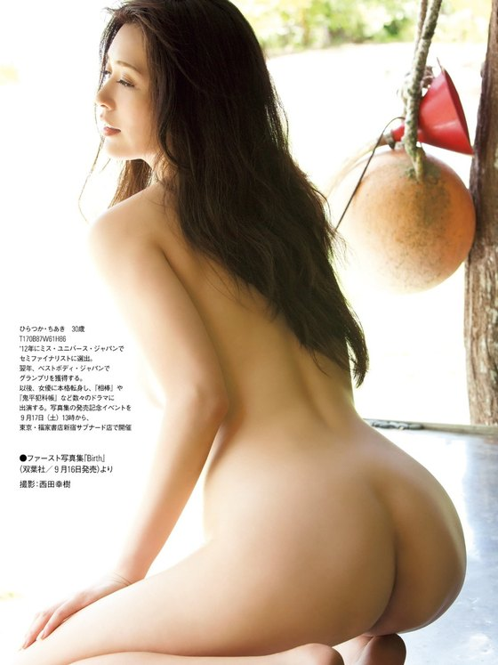 平塚千瑛 写真集BIRTH発売記念ヘアヌードグラビア 画像23枚 15