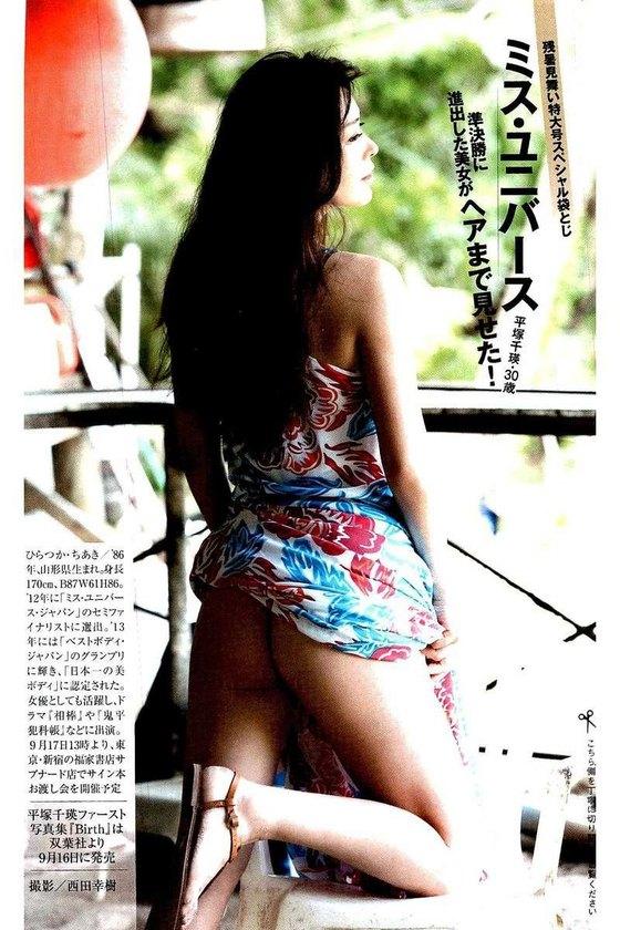 平塚千瑛 写真集BIRTH発売記念ヘアヌードグラビア 画像23枚 23