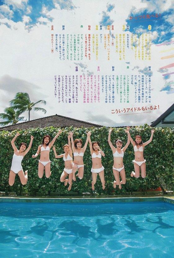 新井愛瞳 ヤングジャンプのBカップ水着姿巻頭グラビア 画像30枚 10