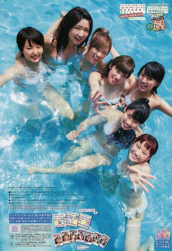 新井愛瞳 ヤングジャンプのBカップ水着姿巻頭グラビア 画像30枚 11