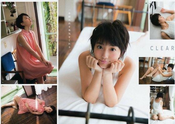 新井愛瞳 ヤングジャンプのBカップ水着姿巻頭グラビア 画像30枚 17