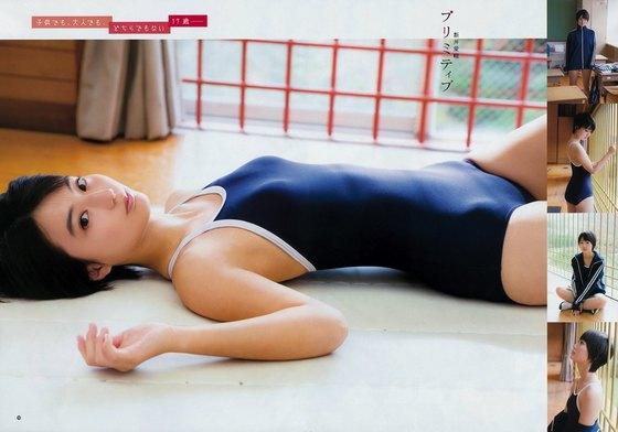 新井愛瞳 ヤングジャンプのBカップ水着姿巻頭グラビア 画像30枚 28