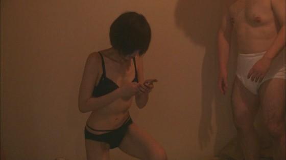 光宗薫 闇金ウシジマくんの黒い下着姿胸チラキャプ 画像23枚 6