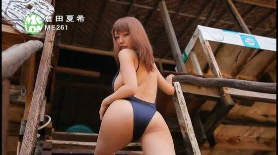 倉田夏希 DVD Lovely DaysのHカップ爆乳ハミ乳キャプ 画像46枚 19