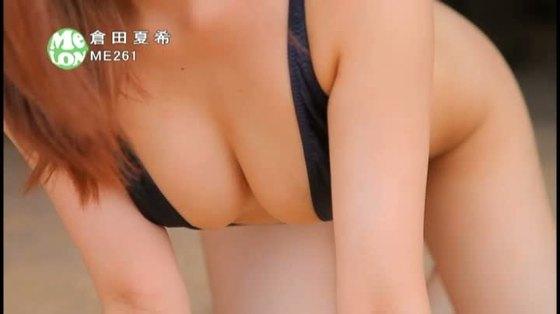 倉田夏希 DVD Lovely DaysのHカップ爆乳ハミ乳キャプ 画像46枚 20