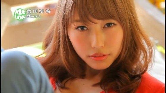 倉田夏希 DVD Lovely DaysのHカップ爆乳ハミ乳キャプ 画像46枚 23