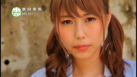 倉田夏希 DVD Lovely DaysのHカップ爆乳ハミ乳キャプ 画像46枚 33
