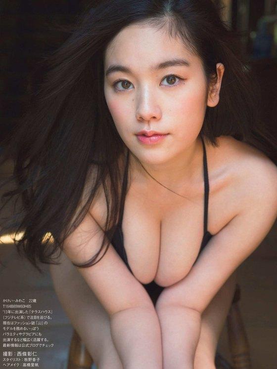 筧美和子 ヤンマガの最新Hカップ爆乳ハミ乳水着グラビア 画像26枚 13