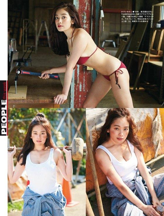 筧美和子 ヤンマガの最新Hカップ爆乳ハミ乳水着グラビア 画像26枚 15