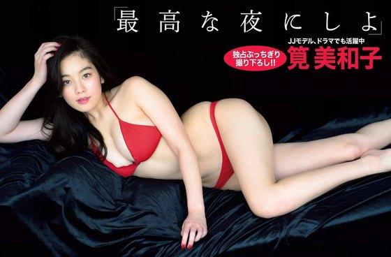 筧美和子 ヤンマガの最新Hカップ爆乳ハミ乳水着グラビア 画像26枚 23