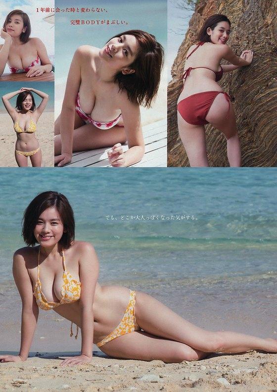 筧美和子 ヤンマガの最新Hカップ爆乳ハミ乳水着グラビア 画像26枚 3
