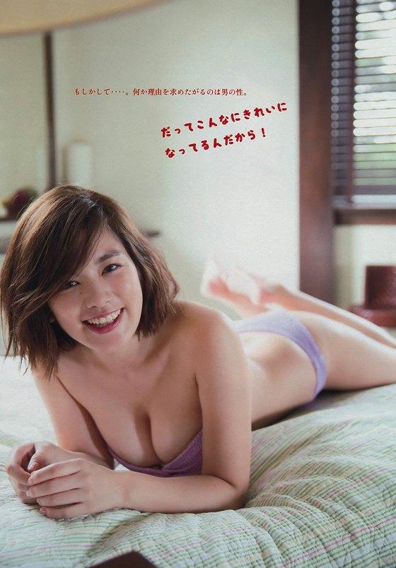 筧美和子 ヤンマガの最新Hカップ爆乳ハミ乳水着グラビア 画像26枚 5