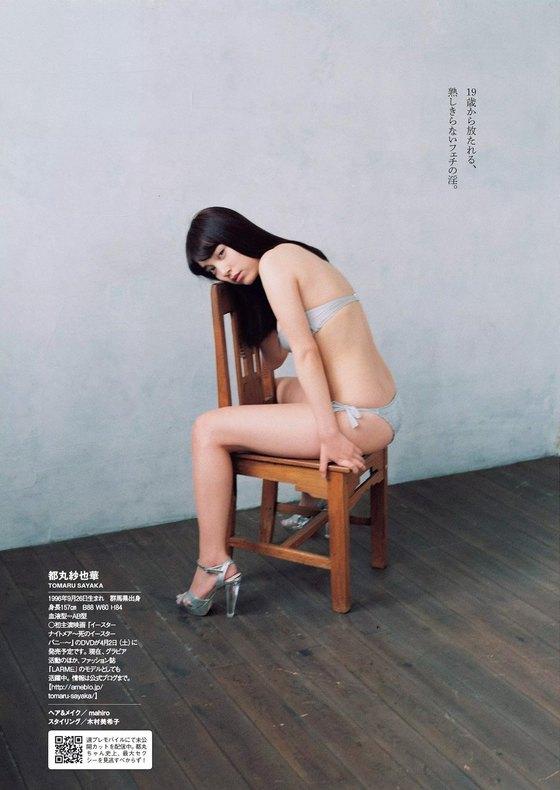 都丸紗也華 ヤンマガの写真集先行Fカップ水着グラビア 画像26枚 19
