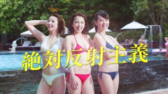 都丸紗也華 ヤンマガの写真集先行Fカップ水着グラビア 画像26枚 9