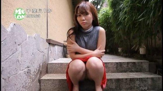 千葉えりか DVD幼馴染のお姉さんのGカップ爆乳キャプ 画像47枚 16