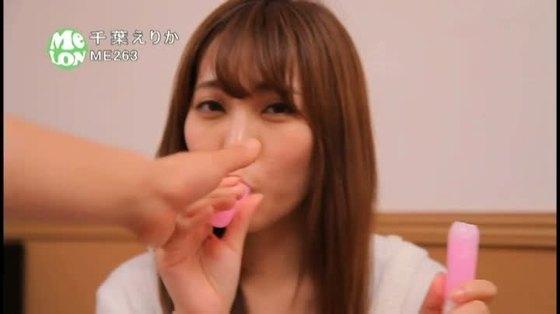 千葉えりか DVD幼馴染のお姉さんのGカップ爆乳キャプ 画像47枚 25
