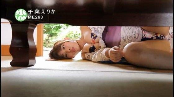千葉えりか DVD幼馴染のお姉さんのGカップ爆乳キャプ 画像47枚 9